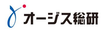 株式会社オージス総研