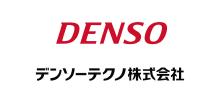 デンソーテクノ株式会社
